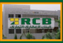 Real Estate Commercial Bank